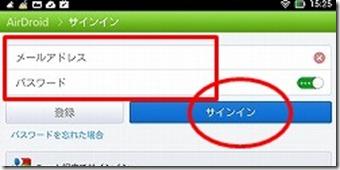 Screenshot_2014-06-21-15-25-11