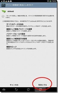 Screenshot_2014-06-21-15-26-15