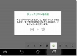Screenshot_2014-06-27-21-06-42
