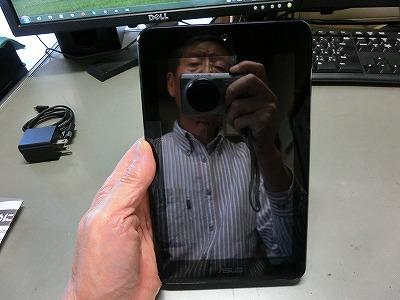 CIMG3407.jpg