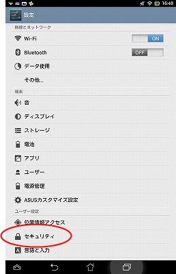 Screenshot_2014-01-26-16-48-54.jpg
