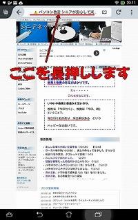 よく見るサイトのブックマークをホーム画面に配置する「Firefox」