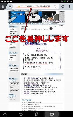 Screenshot_2014-01-28-20-11-12.jpg