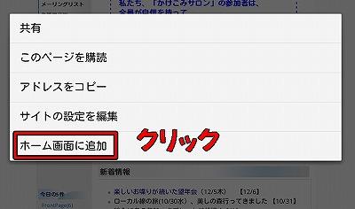 Screenshot_2014-01-28-20-12-19.jpg