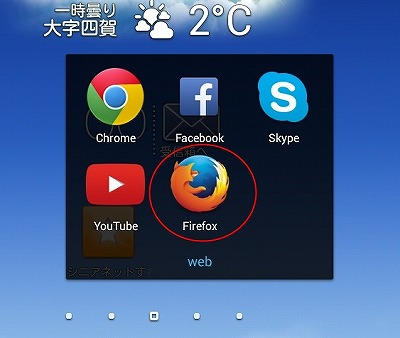 Screenshot_2014-01-28-20-14-07.jpg