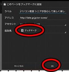 Screenshot_2014-01-29-09-48-46.jpg