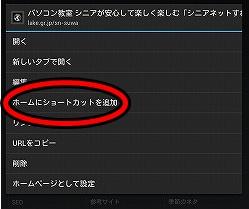 Screenshot_2014-01-29-09-49-18.jpg