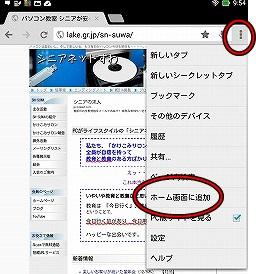 Screenshot_2014-01-29-09-54-26.jpg