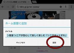 Screenshot_2014-01-29-09-54-42.jpg