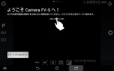 Screenshot_2014-02-15-11-45-14.jpg