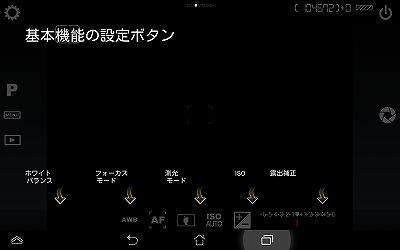 Screenshot_2014-02-15-11-45-31.jpg