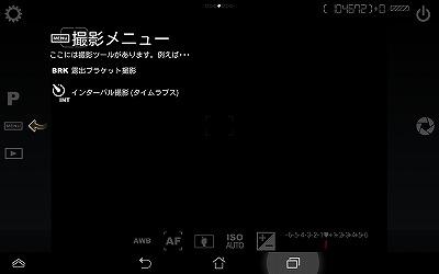 Screenshot_2014-02-15-11-45-40.jpg