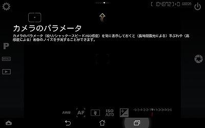 Screenshot_2014-02-15-11-45-48.jpg