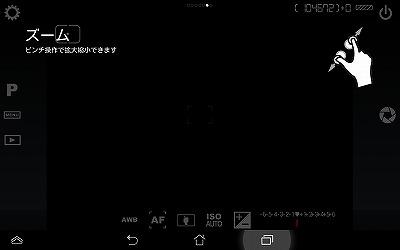 Screenshot_2014-02-15-11-46-09.jpg