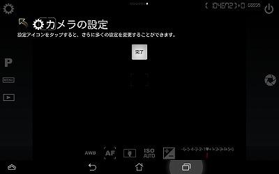 Screenshot_2014-02-15-11-46-16.jpg