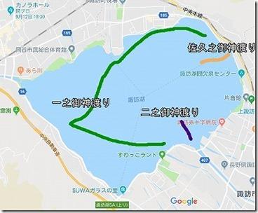 s-3本の道