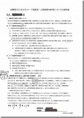 s-CT検査170912-2