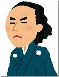 s-sakamoto
