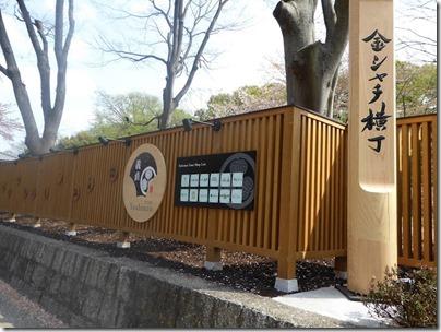yosinao